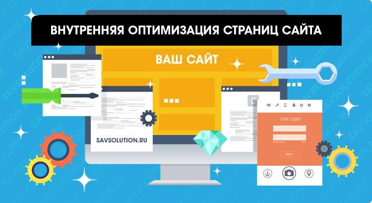 В продукте реализован внутренний веб-мессенджер - безопасный и эффективный инструмент общения для сотрудников